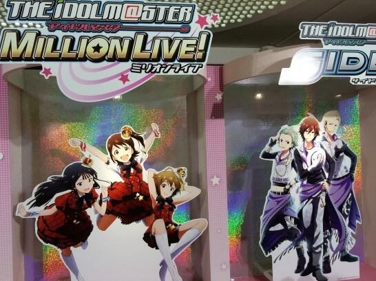アイドルマスターのミリオンライブ