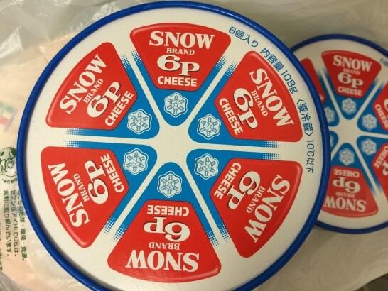 雪印の6Pチーズ