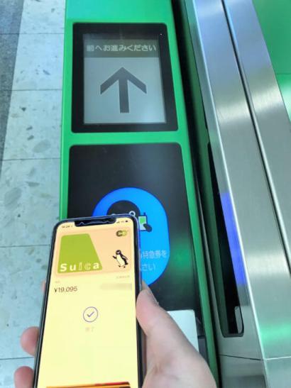 Apple PayのモバイルSuica特急券を改札にタッチしたところ