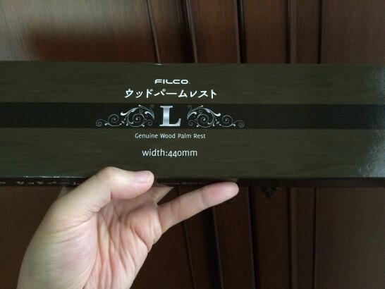 FILCOのウッドパームレストの箱