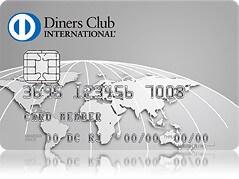 ダイナースクラブカード(ICチップ搭載)