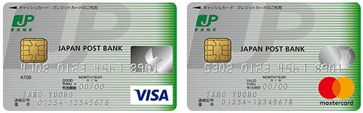 JP BANK VISAカード・MasterCard