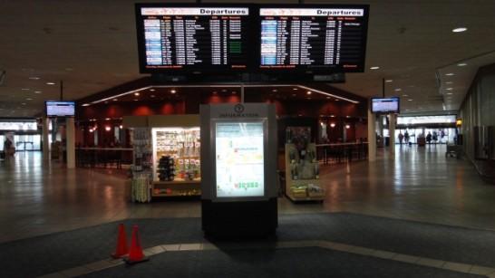 ダニエル・K・イノウエ国際空港(旧ホノルル空港)