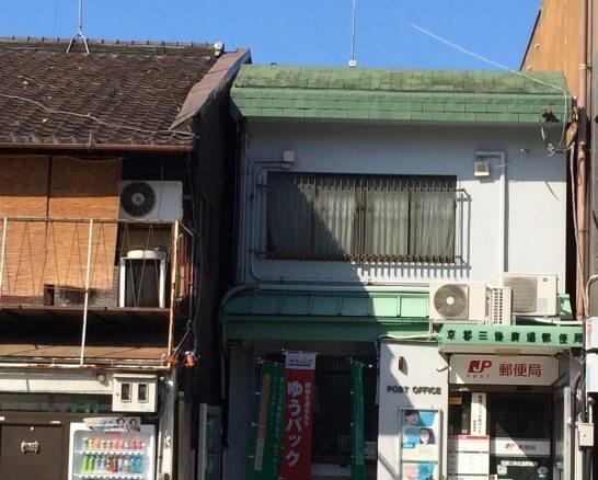京都三条広道郵便局