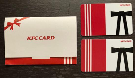KFCカード2枚