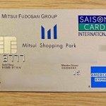 三井ショッピングパークカード《セゾン》 (1)