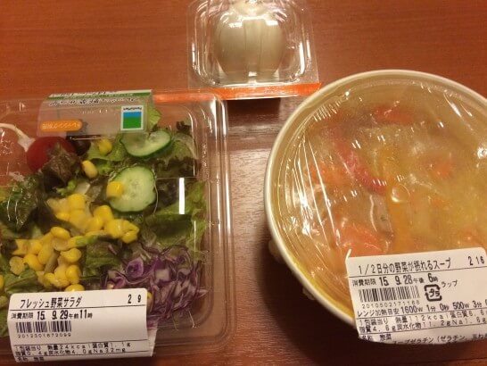 センターホテル大阪の近くのコンビニで食べた朝食