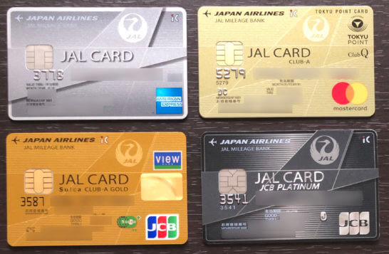 4種類のJALカード