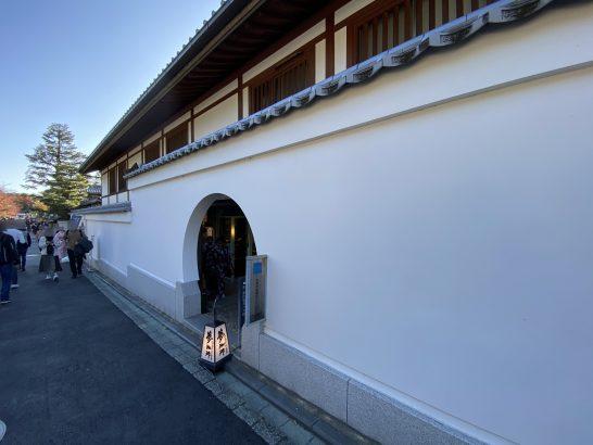 ねねの道からAMEX京都特別観光ラウンジへの入り口