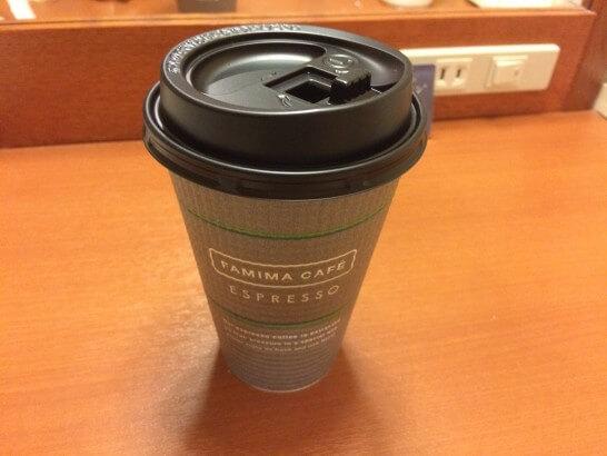センターホテル大阪の近くのコンビニコーヒー