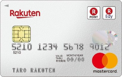 楽天カード(Mastercard)