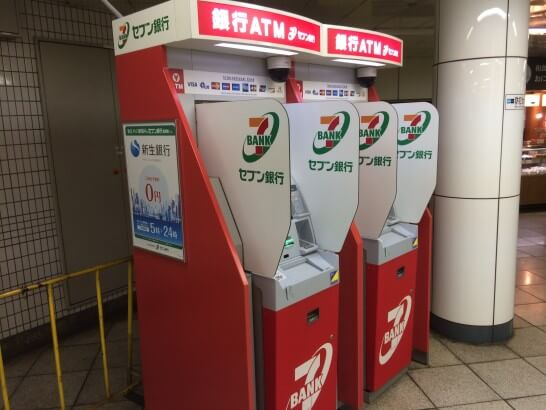 東京メトロ東西線のセブン銀行ATM