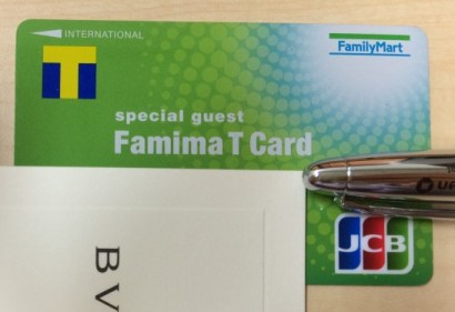 ファミマTカード(クレジットカード)