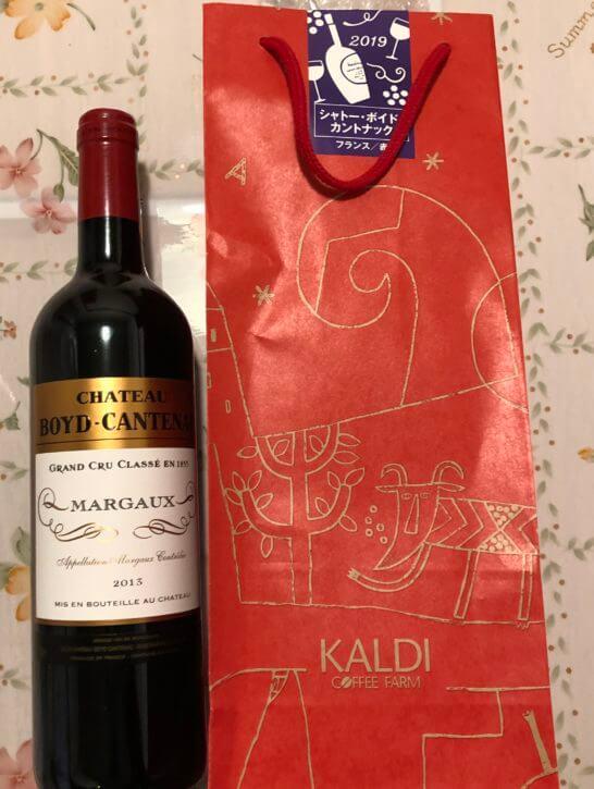 カルディのワイン福袋 (シャトー・ボイド・カントナック)
