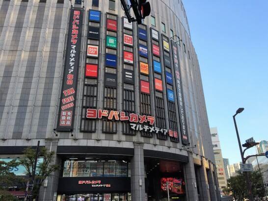ヨドバシカメラマルチメディア梅田