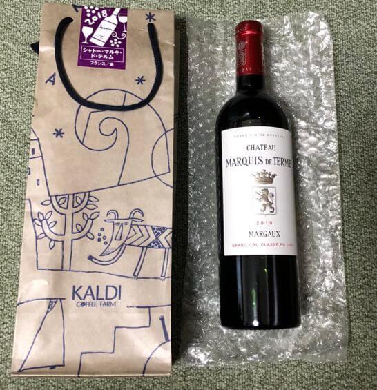 カルディのワイン福袋 5,000円(シャトー・マルキ・ド・テルム)