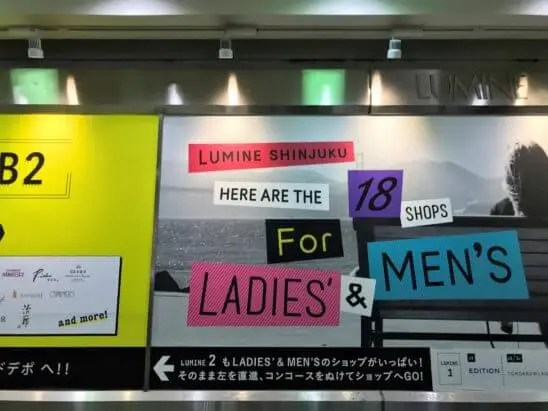ルミネ新宿店の看板