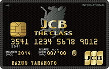 JCB THE CLASS(ザ・クラス)