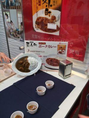 日本ハムグループ展示会のポークカレー