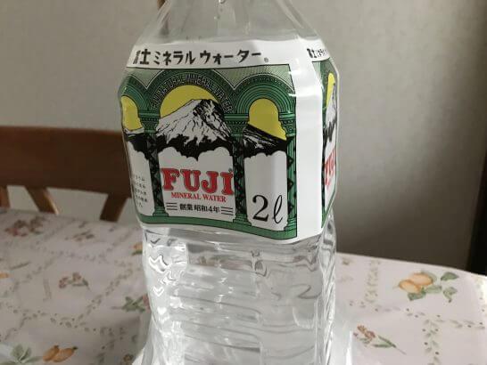 富士ミネラルウォーター