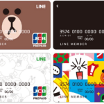LINE Pay カードの柄一覧