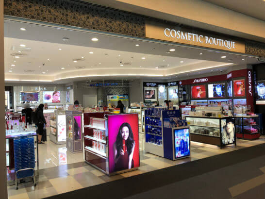 ANA DUTY FREE SHOP(羽田空港のCOSMETICS BOUTIQUE NORTH)