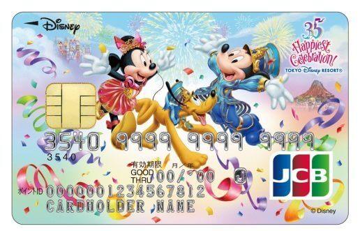 東京ディズニーリゾート®35周年記念カード(一般カード)