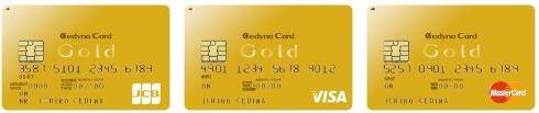 セディナゴールドカード(JCB・VISA・Mastercard)