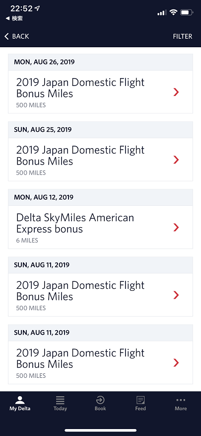 デルタ航空のニッポン500マイルキャンペーンの履歴
