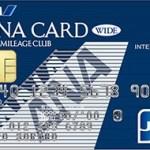 ANA JCBワイドカード