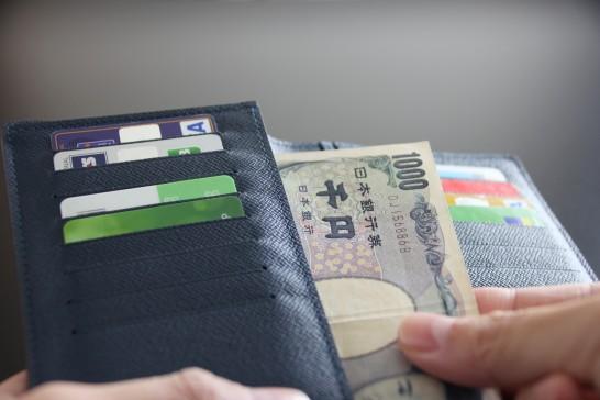サイフから出した1,000円札