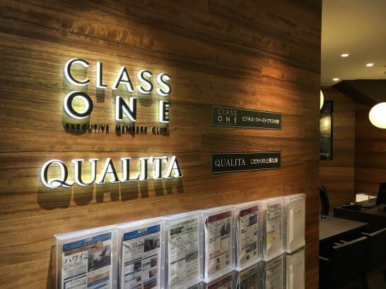 CLASS ONE 渋谷店の入口