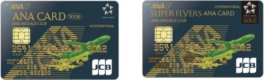 ANA JCBワイドゴールドカード(ANAカード30周年記念デザイン)