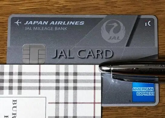 JAL アメリカン・エキスプレス・カード 普通カード