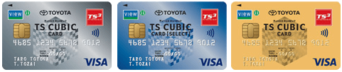 TOYOTA TS CUBIC VIEW CARD