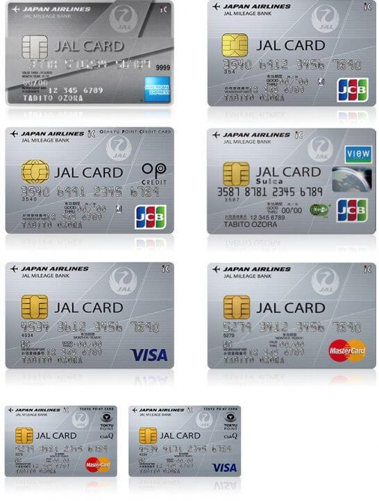 JALカードの普通カードのラインナップ