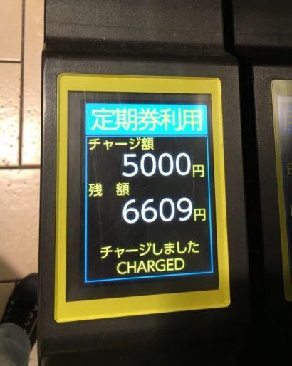 Suicaのオートチャージが発動された時の改札の画面
