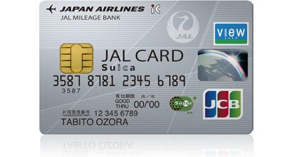 JAL普通カードSuica