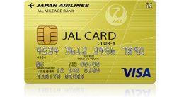 JAL・Visaカード CLUB-Aカード