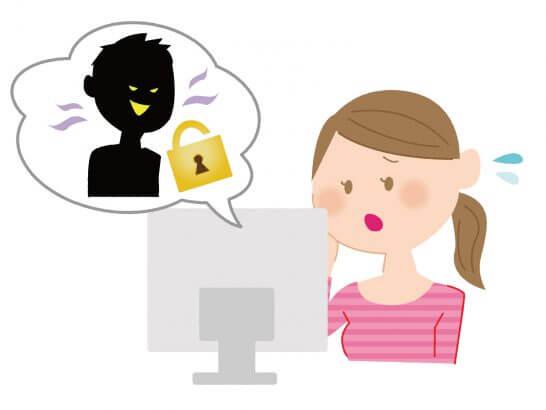 インターネット上の脅威とセキュリティに関するイラスト