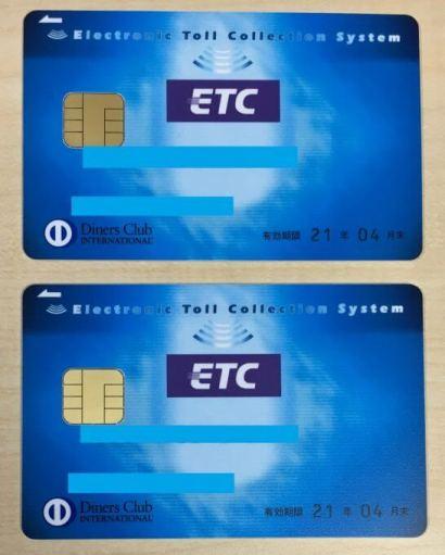 ダイナースクラブ プレミアムカードのETCカードとビジネス・アカウントカードのETCカード - コピー