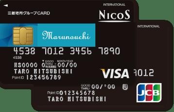 三菱地所グループCARD 丸の内カード一体型