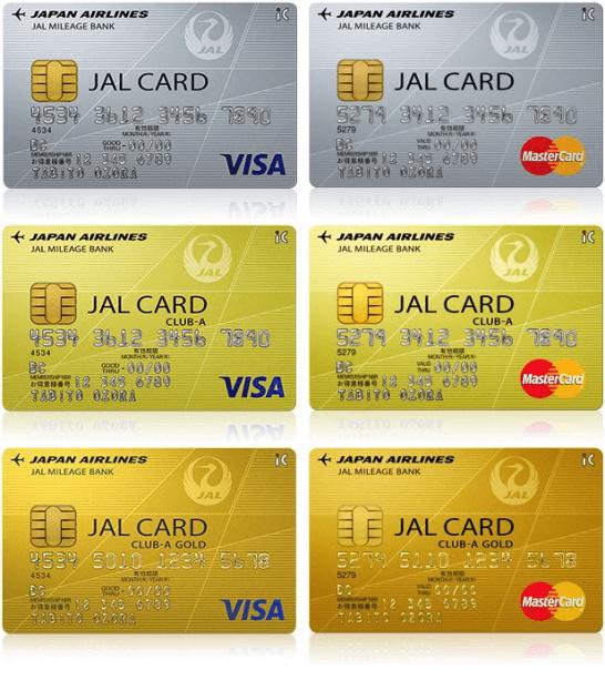 JALカード DC(VISA・Mastercard)