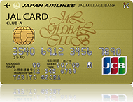 JALグローバルクラブ JCB CLUB-Aカード