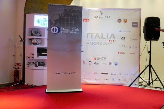 ダイナースクラブ イタリアンレストランウィーク2017の記者発表会の会場