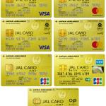 JAL CLUB-Aカード一覧