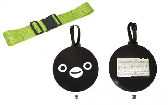 Suicaのペンギン ネームタグ&スーツケースベルト