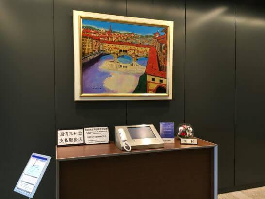 岩井コスモ証券のエントランス