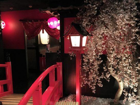 第一興商の夢や京町しずく