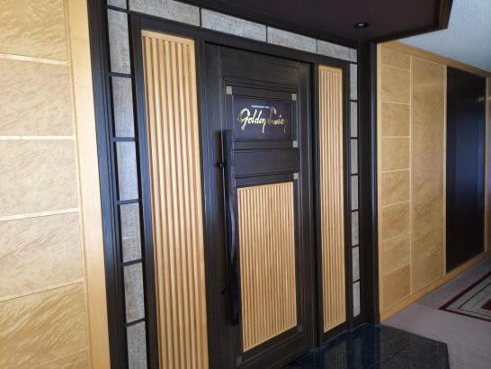 帝国ホテル東京のGolden Lion